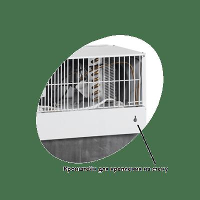Настольный холодильник FS60CP-I