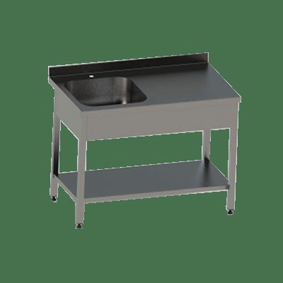 Стол производственный с мойкой, 900х600х850 мм