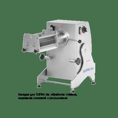 Насадка для SUPRA 6e: обработка стейков, нарезание соломкой и разрыхление