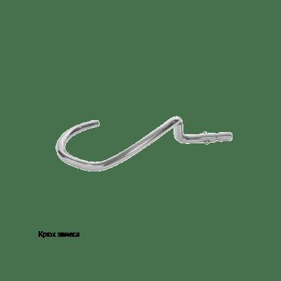 Насадка для HU 1020: мешалка, взбиватель и ёмкости на 20 и 40 л