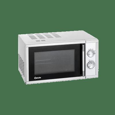 Микроволновая печь 23 л, 900 Вт с грилем