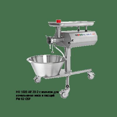 Насадка для HU 1020: волчок для измельчения мяса и овощей FW 82 GSF
