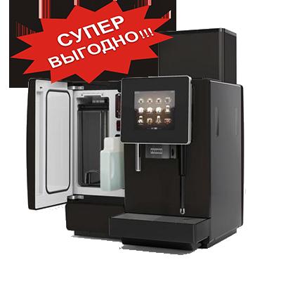 Кофемашина автоматическая A600 MS EC 2G H1